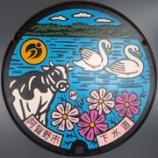 『新潟県阿賀野市のマンホールとマンホールカード』の画像
