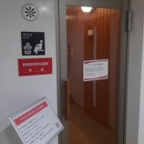 『武漢コロナウイルスの予防?』の画像