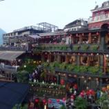 『台北から帰国』の画像