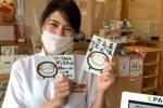 交野市内のお店とかで最近よく見かけるニコニコ文字カードの正体!