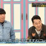『【乃木坂46】バナナマン設楽『絢音ちゃん、飛鳥ちゃん・・・』』の画像