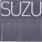 『高木こずえ 写真集『SUZU』』の画像