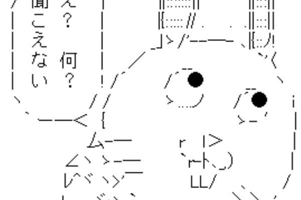 鬼女 まとめ 速報 長編 鬼女まとめ - ライブドアブログ - livedoor