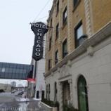 『シカゴ旅行記6 【ホテル情報】シカゴで宿泊したホテル「Hotel Chicago West Loop(ホテル シカゴ ウエスト ループ)」、ユナイテッド・センターへ徒歩圏内だけど周りに何もありません』の画像