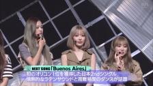 IZ*ONE、「バズリズム02」で『Buenos Aires』を披露
