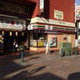 『有楽街のセブンイレブンが改装の為に休業! 11/16からリニューアルオープンの予定』の画像
