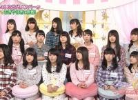 大和田デスノート最新作公開www【AKB48の今夜はお泊まりッまとめ】