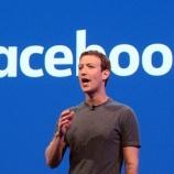『【朗報】Facebook、Twitterに言及し「民間企業は真実の決定者になるべきではない」と株を上げる。』の画像