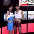 東京モーターショー2001 その8(CHAMPION)