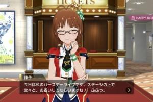 【ミリオンライブ】律子誕生日おめでとう!&765誕生日グッズ「本革手帳カバー」受注開始!