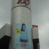 【渋谷のさしこ】AKB48グループコンサートのセトリを指原・柏木で決めようという話をした模様