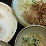 『今日のあべQ(豚肉の生姜焼きと、大根のとろみ煮と、ねぎしおと、フルーツ)』の画像