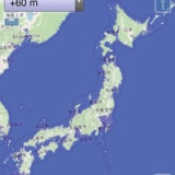 南極の氷が全部溶けた時の日本地図www