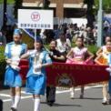 2013年横浜開港記念みなと祭国際仮装行列第61回ザよこはまパレード その72(創価学会富士鼓笛隊)