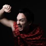 『2月28日は「バカヤローの日」最近あなたが怒ったことは?』の画像
