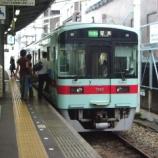 『西鉄7000形 at 久留米』の画像