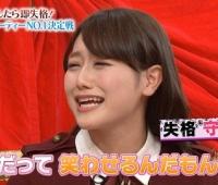 【欅坂46】クシャおじさんにあかねんが…wwwクールビューティーNO.1決定戦③【KEYABINGO!2】