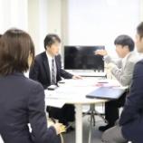 『\注目されています/財務省 東海財務局 岐阜財務事務所 南部所長がお越しくださいました』の画像
