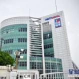 『【香港最新情報】「壱伝媒(ネクストメディア)、7月1日から運営停止」』の画像