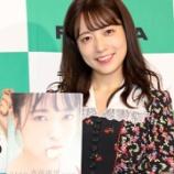 『斉藤優里写真集を出版したサイゾー、発売日に乃木坂46のゴシップ記事を公開してしまう・・・』の画像