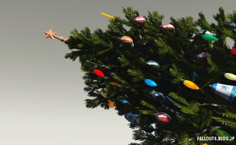 Weaponized Christmas Trees