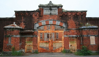 【画像】 衝撃の廃墟。旧長崎刑務所がヤバ過ぎる・・・。