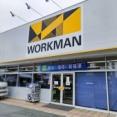 続報!下小鳥町にある『ワークマン 高崎下小鳥店(WORKMAN)』が移転のため閉店。『ワークマンプラス 高崎問屋町店(WORKMAN Plus+)』として移転リニューアルオープンするらしい。