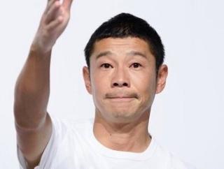 前澤氏、日本人で初めて国際宇宙ステーションに行く民間宇宙飛行士に