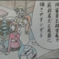 第33話「脱衣麻雀」(前編)(7)