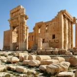 『行った気になる世界遺産 パルミラ遺跡 ベル神殿』の画像