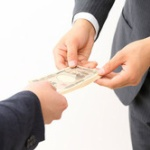 「金持ちの女性に貢がれたい男性募集」という雑誌の広告を見て入会金を払った結果www