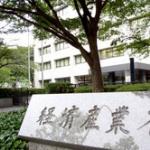 日本発の自動走行システムが国際規格になるか!? 経産省、ISOに提案