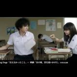『【乃木坂46】美しい!齋藤飛鳥『あの頃、君を追いかけた』×Thinking Dogs『言えなかったこと』MVが公開!!!』の画像