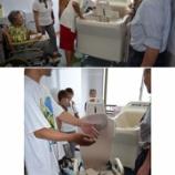 『8月21日 家族介護教室・施設見学』の画像