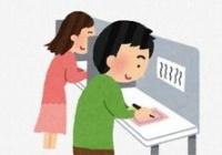 【沖縄知事選】投開票速報