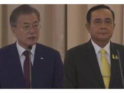 韓国「タイよ、GSOMIAを締結しよう」⇒ タイ「内容は?」⇒ これは酷いwwwwwwww
