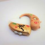『戌デコ補聴器』の画像