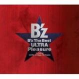 『CD Review:B'z「B'z The Best ULTRA Pleasure」』の画像