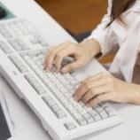 『【記事】不妊治療中の女性9割が悩む「仕事との両立」(東洋経済ONLINE)』の画像
