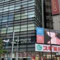 東京ショールームへGO!!★NANOFORCE8VREV★