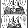 【キムチカクテル】10話 東海を彷徨うニダーへ助け舟