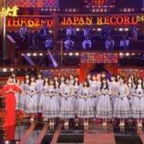 『【乃木坂46】今回の『日本レコード大賞』出演したメンバー 一覧がこちら!!!』の画像