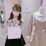 『[ノイミー] さややん ハニーシナモン渋谷109店に来店…【谷崎早耶】』の画像