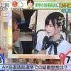 【超絶悲報】須藤の結婚発表、何故か多方面から擁護される