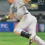 【朗報】松田の後釜候補さん、1安打1盗塁