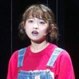 『伊藤万理華出演舞台『今、出来る、精一杯。』公開ゲネプロの動画がきてますよ!【乃木坂46】』の画像