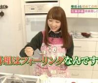 【欅坂46】勝手に欅ちゃん料理うまいランキング考えてみた