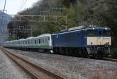 『2014/1/30運転 E233系横浜線用車配給』の画像