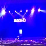 『【乃木坂46】岩本蓮加が『あの日 僕は咄嗟に嘘をついた』のセンターを務めたという事実・・・【アンダーライブ@新潟県民会館 大ホール】』の画像