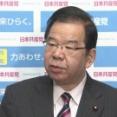 【台湾の反応】日本共産党の党首、 中国共産党を痛烈に批判